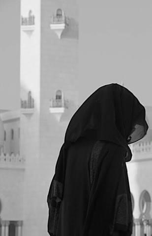 article, niqab, and hijab image