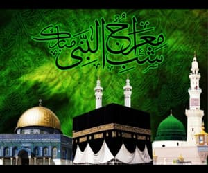 green and merag_ ul _ nabi mubarak image