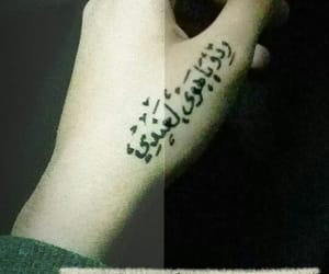 arab, miss, and words image