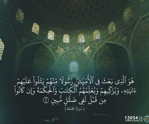 سورة الجمعة and آية ٢ image