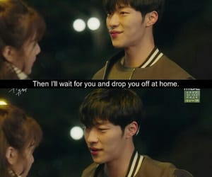 couple, tempted, and Korean Drama image