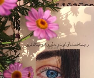 art, eyes, and flowers image