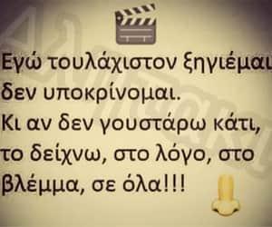 Image by nikol