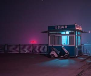 aesthetic, china, and grunge image