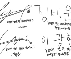 sign, youngmin, and donghyun image