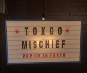 cry, tokyo, and don't image