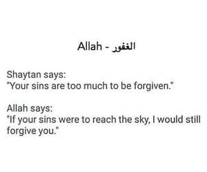 allah and islamic image