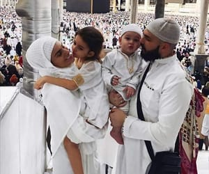 family, goals, and mecca image