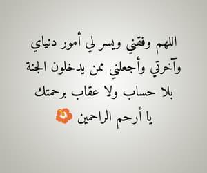 algérie dz, تصميمي تصميم تصاميم, and عربي عرب بالعربي image