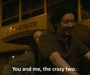 japanese, movie, and quote image