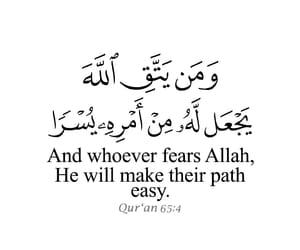 arabic, phrase, and pray image