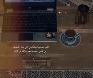 arabic, black coffee, and coffee image