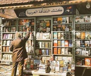كتب، قراءة، ثقافة image