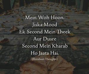mood, moody, and urdu image