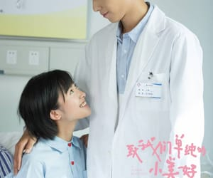 cute couple, shen yue, and otp image