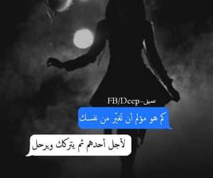Image by 🌹✨|•|Dhikra_sah|•|✨🌹