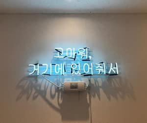 blue, interior, and korean image