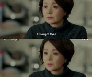 Korean Drama, live, and subs image