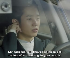 caps, jung hae-in, and 밥 잘 사주는 예쁜 누나 image