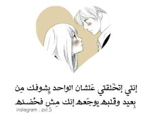 anime, love, and حُبْ image