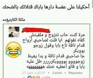 dz, status, and algerian image