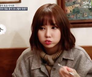 eunha, gfriend, and jung eun bi image