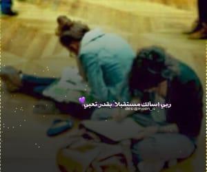 شباب بنات حب, تحشيش عربي عراقي, and دراسة امتحان سادس image