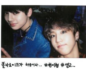 han, jeongin, and i.n image