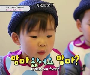 triplets, cute, and manse image