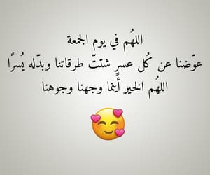 akrem mebrouk اكرم مبروك, algérie dz, and ذكر دعاء اللهم image