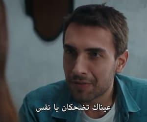 Turkish, اقتباسات_تركية, and مسلسﻻت image
