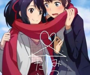 your name, love, and kimi no na wa image