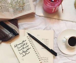 حُبْ, ﺍﻗﺘﺒﺎﺳﺎﺕ, and مشاعر image