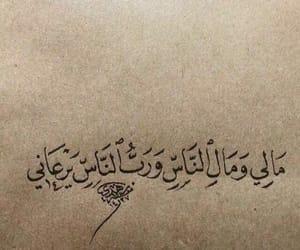 إسْلام image