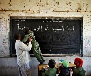 education, arab world, and school image