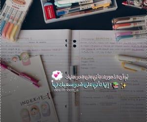 اقﻻم and دراسةً image