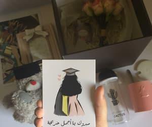arabic quotes, تخرج, and جامعة image