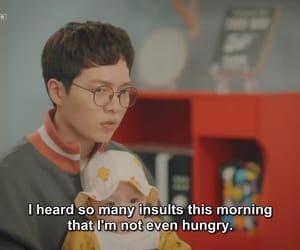 Korean Drama, kdrama, and son sung won image