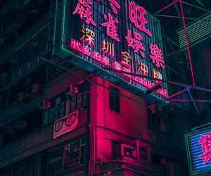 neon, aesthetic, and japan image