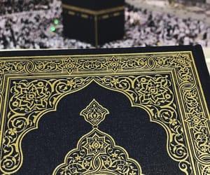 يا رب, الحرم المكي, and الحرم image