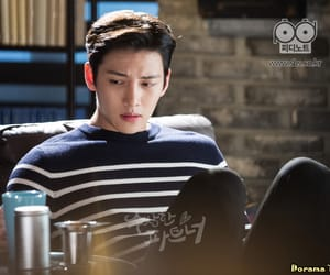 ji chang wook, kdrama, and suspicious partner image