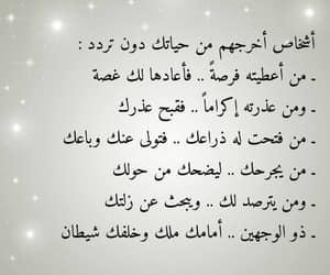 passion, sad, and حُبْ image