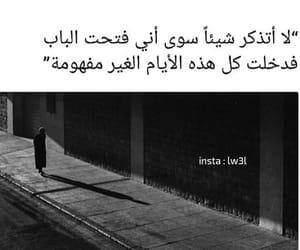 ﻋﺮﺑﻲ and وَجع image