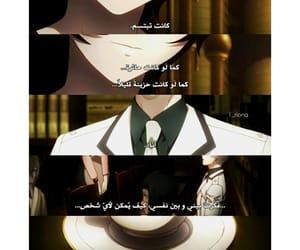 anime, manga love, and tokyo ghoul image