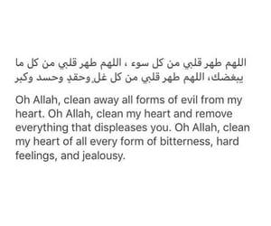 allah, arabic, and black image