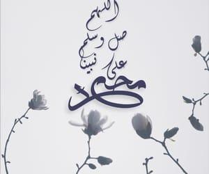 love, أُحِبُكْ, and احَبُك image