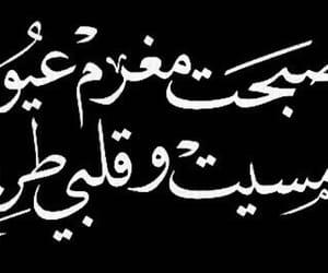 عبادي, فن, and ﻋﺮﺑﻲ image