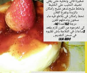cuisine, flan, and recette image
