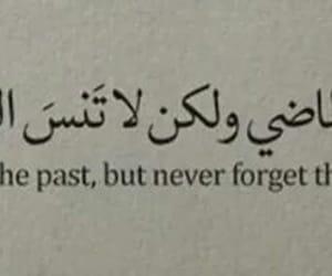 arabic, quoto, and اقتباسه image