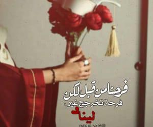 طالبات, كليه, and محاميه image